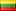 Lietuvių k.
